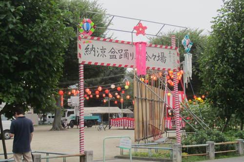町会盆踊り大会設営に参加_e0149405_1716257.jpg