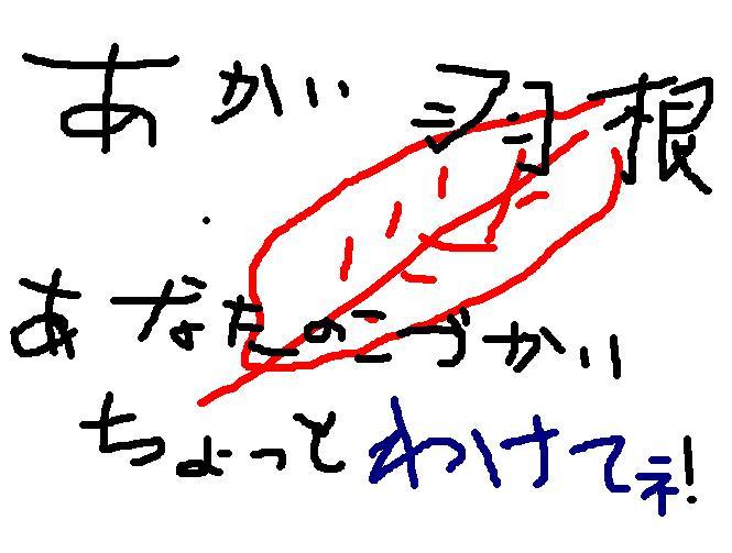 8/4(土)ポスターを描こう! 夏休みの宿題はお任せ _d0156706_1325268.jpg