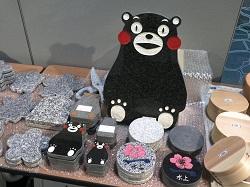 7月20日~22日「水上村の物産展」開催中です!!_b0228113_932662.jpg