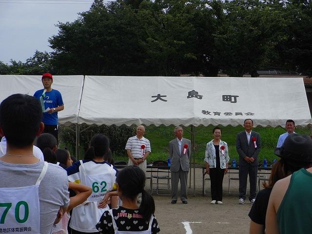 2012大島地区さわやかマラソン_c0194417_2261115.jpg