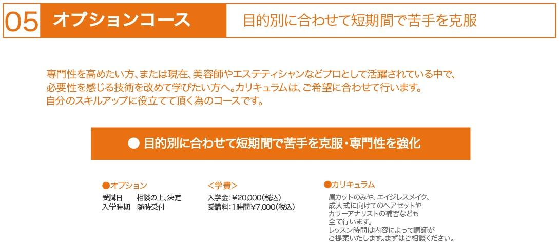 f0046418_10244589.jpg