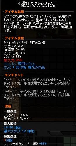 f0048418_7241589.jpg