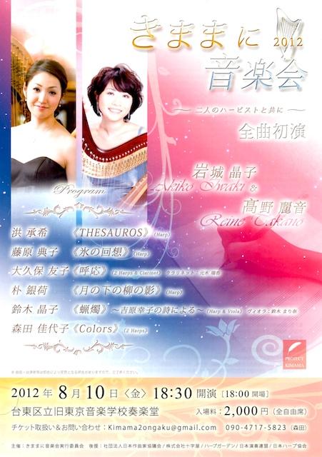 f0210421_18341292.jpg