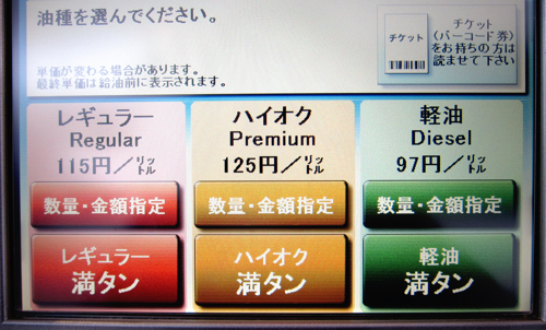 b0158923_20102647.jpg