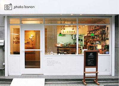 フォトカノン戸越銀座店にお邪魔してきました!_a0129631_11161891.jpg