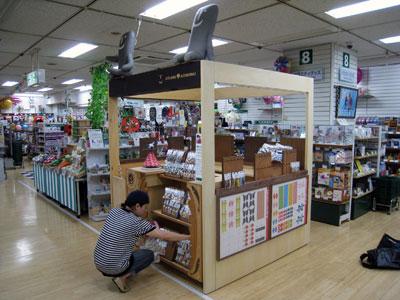 今日から東急ハンズ池袋店で出店です!_a0129631_11232049.jpg