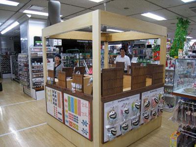 今日から東急ハンズ池袋店で出店です!_a0129631_11243696.jpg