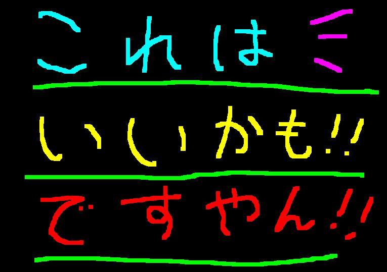 f0056935_10224384.jpg