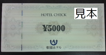 f0064937_9104286.jpg