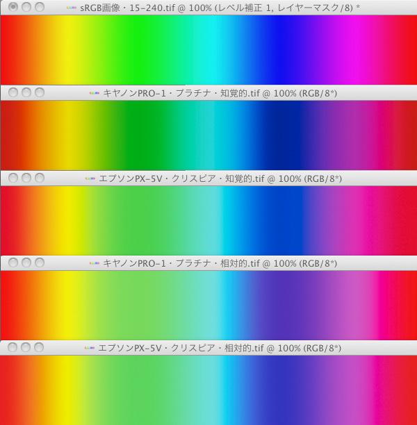 PIXUS PRO-1の色_b0229648_16422725.jpg