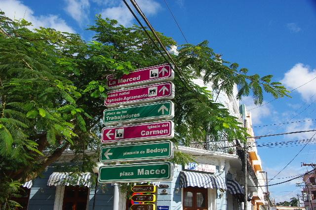 キューバ (49) 世界遺産カマグウェイ歴史地区散策 その2_c0011649_20392728.jpg