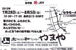 f0202151_2085581.jpg