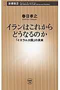 f0020352_1685752.jpg