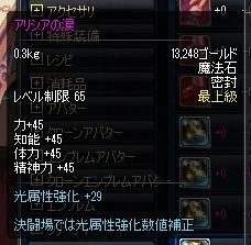 e0052353_1433799.jpg