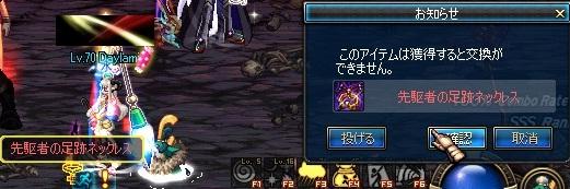 e0052353_1462333.jpg