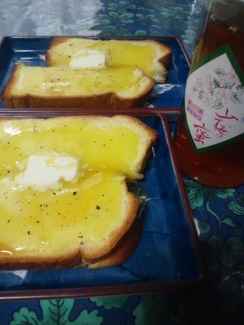 ハニーチーズトースト☆_b0108363_8275311.jpg