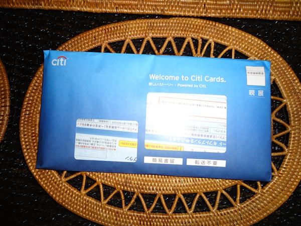 カード!!_a0199979_15434013.jpg