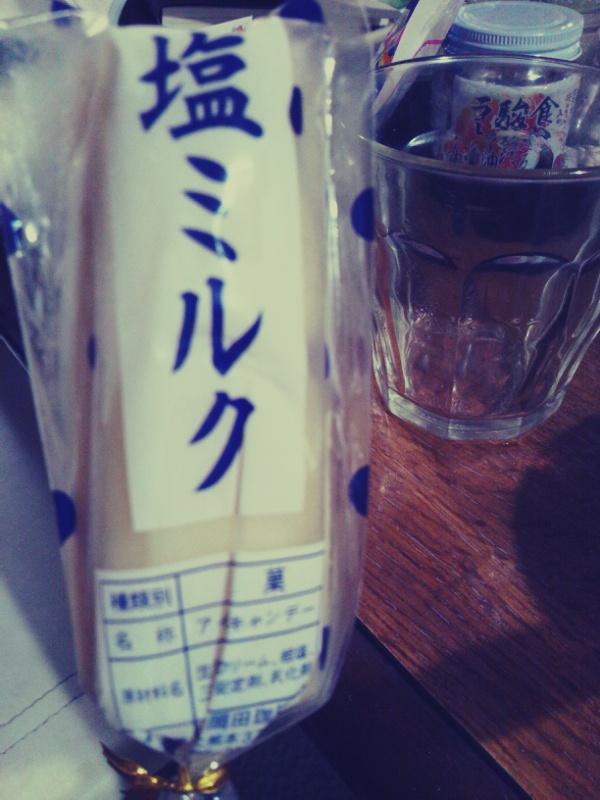 熊本の夏の風物詩_c0246783_2292876.jpg