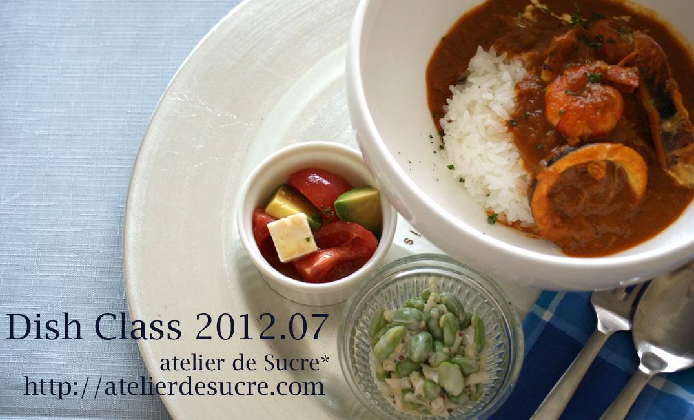 7月Dish Classもありがとうございました!_b0065587_1771211.jpg
