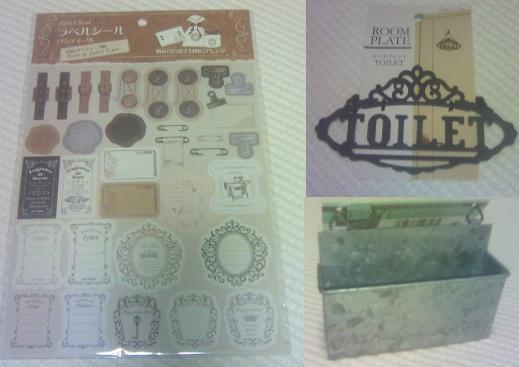 セリアにお買い物♪_b0094695_20224533.jpg