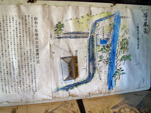 狛江暗渠ラビリンス(3)清水川の源流につながっていた「相の田用水堀」_c0163001_23372470.jpg