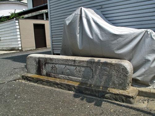 狛江暗渠ラビリンス(3)清水川の源流につながっていた「相の田用水堀」_c0163001_23375286.jpg