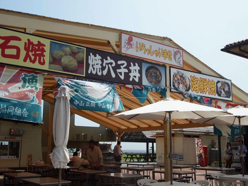 miumiu bus tour season5 @淡路島_a0050302_1021177.jpg