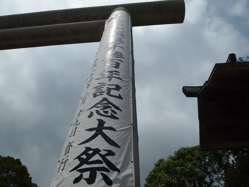 miumiu bus tour season5 @淡路島_a0050302_10414999.jpg