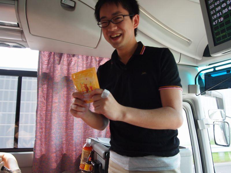 miumiu bus tour season5 @淡路島_a0050302_1045683.jpg