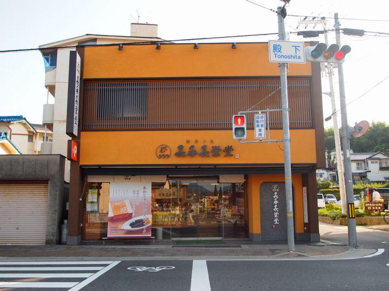 miumiu bus tour season5 @淡路島_a0050302_11133259.jpg