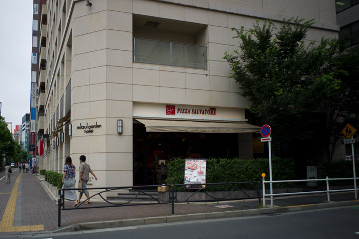 四谷PIZZA SALVATORE CUOMO &新宿 Paris 4eme_a0271402_1454677.jpg