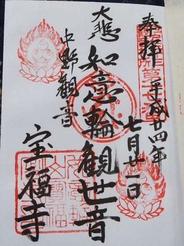 f0120102_7514488.jpg