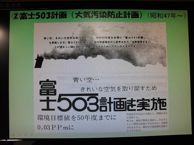 f0141310_7244492.jpg