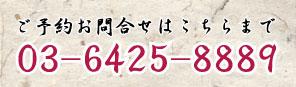 店舗のご案内_c0248011_21375164.jpg