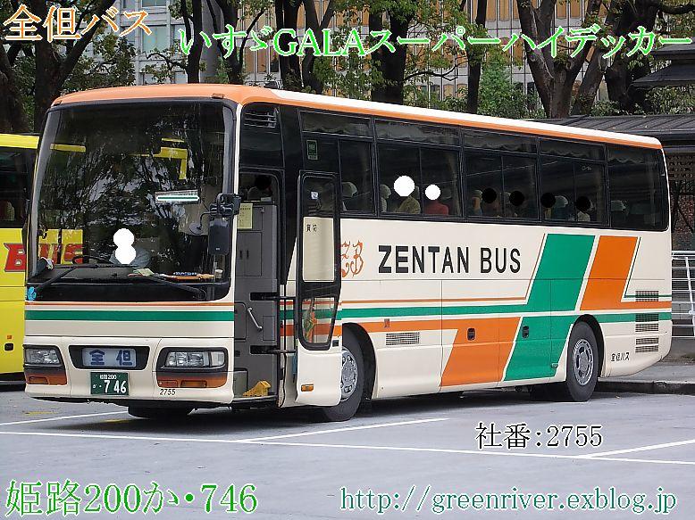 全但バス 746_e0004218_21452289.jpg