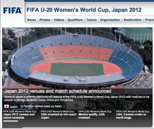 FIFA U-20ワールドカップ_a0120530_20518100.png