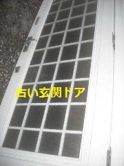 f0031037_2145783.jpg