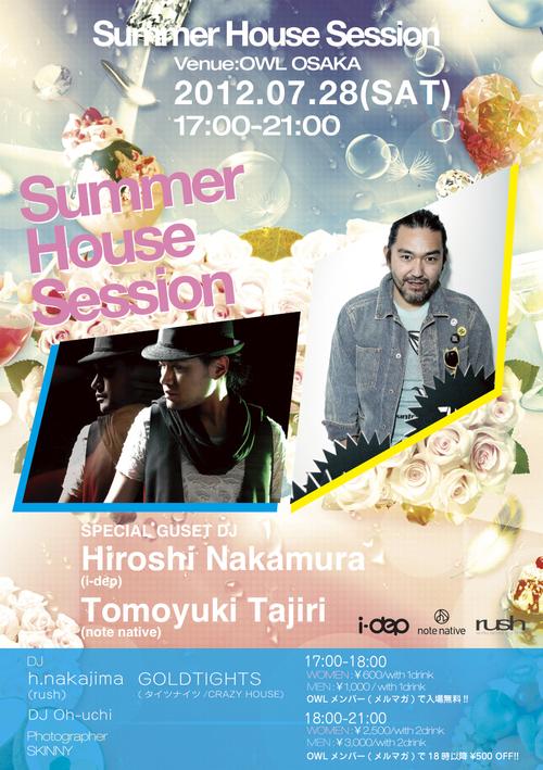 Summer House Session@ 大阪OWL!!!_f0142044_1394937.jpg