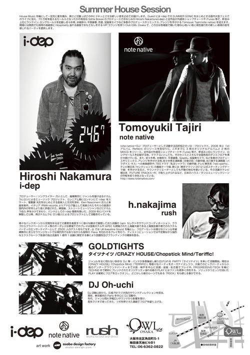 Summer House Session@ 大阪OWL!!!_f0142044_140557.jpg