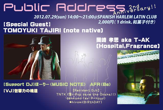 Public Address 2nd Anniversary!!! @京都!!!_f0142044_1514467.jpg
