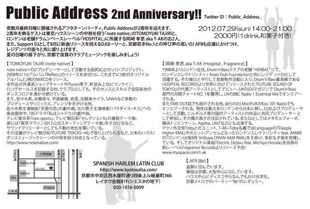 Public Address 2nd Anniversary!!! @京都!!!_f0142044_1515989.jpg
