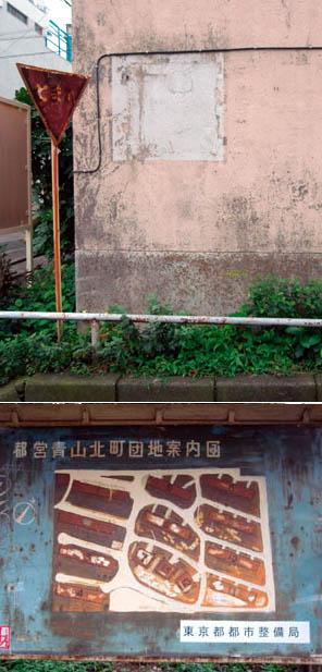 青山Galleryめぐり_f0152544_8183715.jpg