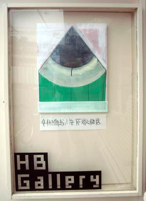 青山Galleryめぐり_f0152544_8252.jpg