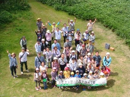 [ レポート ]  『 第11回 ふるさと岡山の森を訪ねる旅 』_b0211845_1138142.jpg