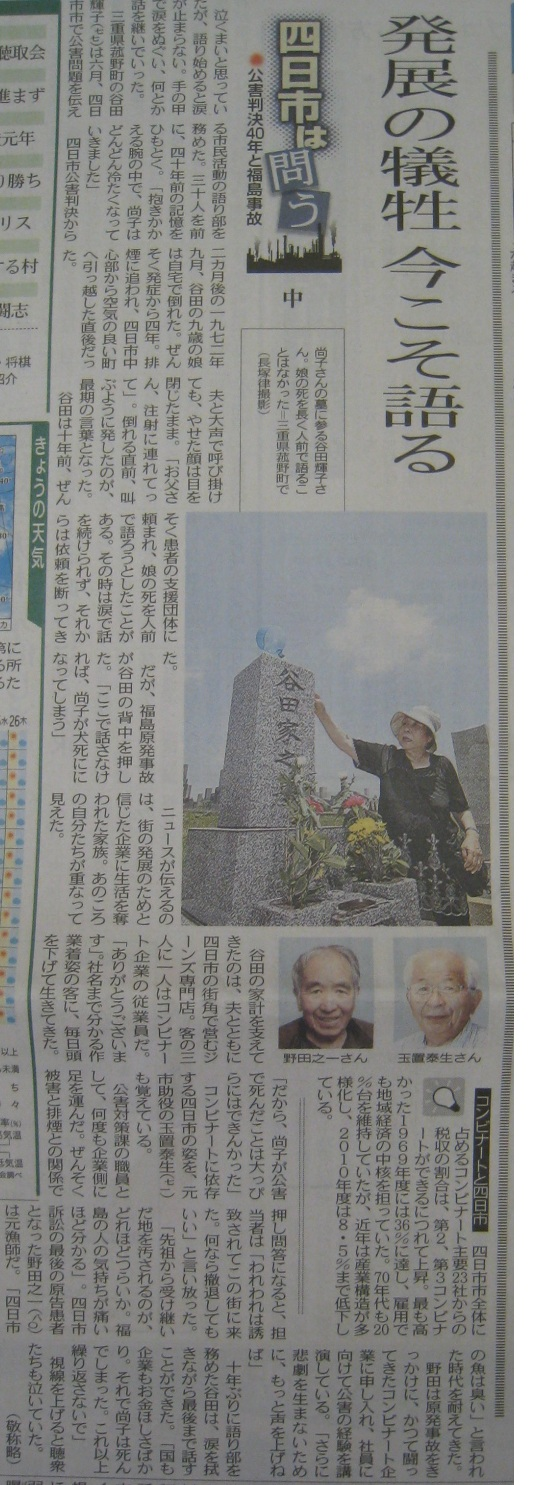 今日の新聞_e0010955_62638.jpg