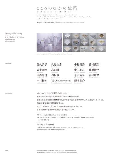 b0068959_11512868.jpg