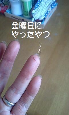 f0122259_1883830.jpg