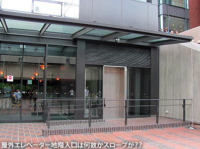全面リニュアルオープンした上野「東京都美術館」_c0167961_2251985.jpg