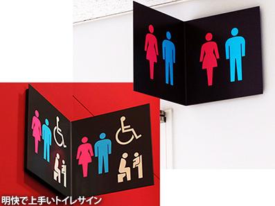 全面リニュアルオープンした上野「東京都美術館」_c0167961_229405.jpg