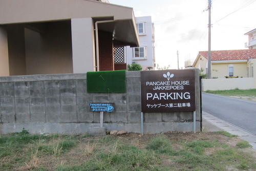 direction to the additional parking._c0153966_18122910.jpg